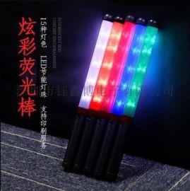 張學友演唱會助威熒光棒粉絲應援Led電子熒光棒定制