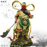 九龙绿袍立刀关公神像 关公爷佛像 伽蓝菩萨塑像厂家