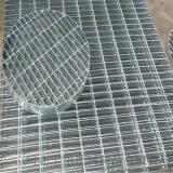 徐州异形钢格板供应厂家
