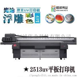 艺术玻璃屏风喷绘机 3D竹木屏风理光uv平板打印机