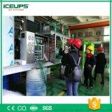 深圳科美斯海鮮水產製冰機冷凍保鮮片冰機