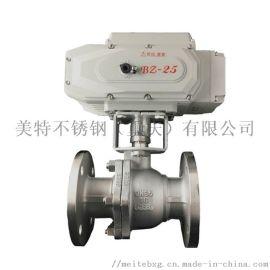 重庆Q941F-16P不锈钢电动法兰球阀 耐腐蚀