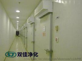 千级无尘室标准-无尘室净化-双佳净化系统建造