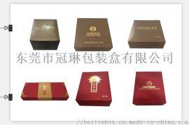 冠琳礼品包装盒服装礼品盒定制