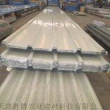 YX30-245-980型彩钢板980镀铝锌压型板