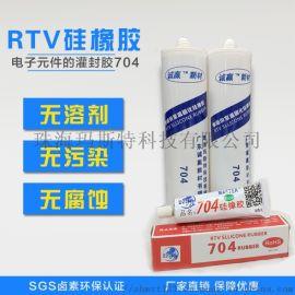 江苏硅胶粘合剂 高温密封胶 替代天目704硅橡胶