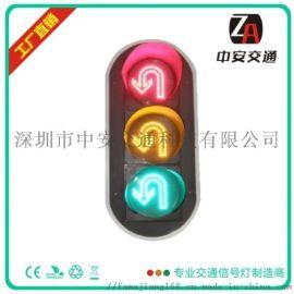 成都交通信号灯合理 LED交通红绿灯厂家推荐
