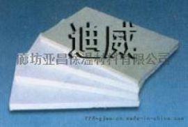 迪威国际开户19116077778厂家直销硅酸铝板