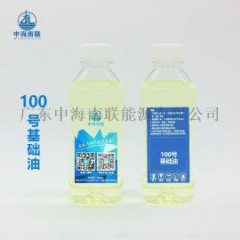100号基础油中海油基础油500N基础油