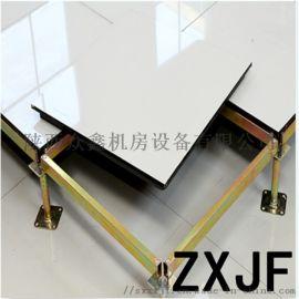 静电地板价格 静电地板厂家报价 静电电厂家