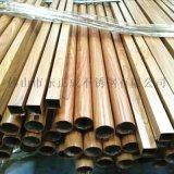 不锈钢木纹圆管加工厂家,304不锈钢木纹圆管报价