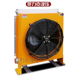 液压风冷却器AD1417T随车吊大功率油冷却器