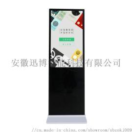 合肥立式廣告機 合肥液晶廣告機 安徽液晶廣告機