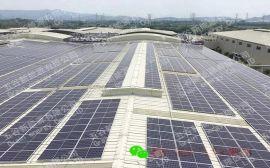 东莞商业电站EPC分布式屋顶太阳能光伏并网发电家用
