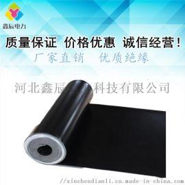 河北鑫辰电力销售黑色平面绝缘橡胶垫