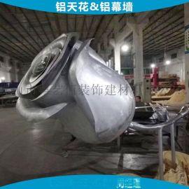 双曲面弧形铝板厂家 曲面圆弧铝板装饰造型