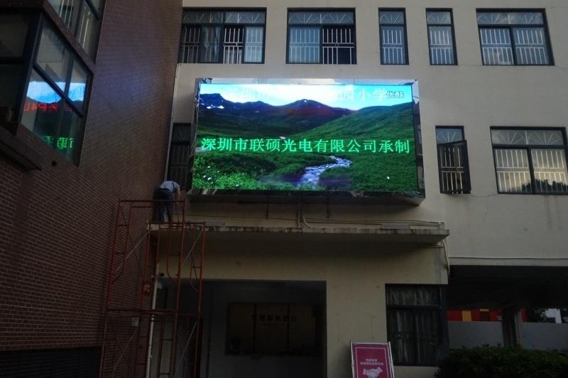 P4国星LED广告屏,国星高亮室外P4LED大屏幕