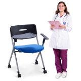 可定制带写字板会议椅 SKE053-2会议椅