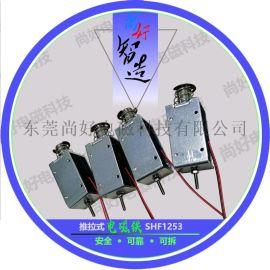 电磁铁厂家定制 框架电磁铁 推拉式电磁铁
