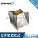 特大铝箔袋 真空包装袋 铝箔复合袋 精密仪器铝箔袋
