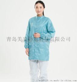 厂家订购淄博印刷车间用美安世家防静电服防尘服