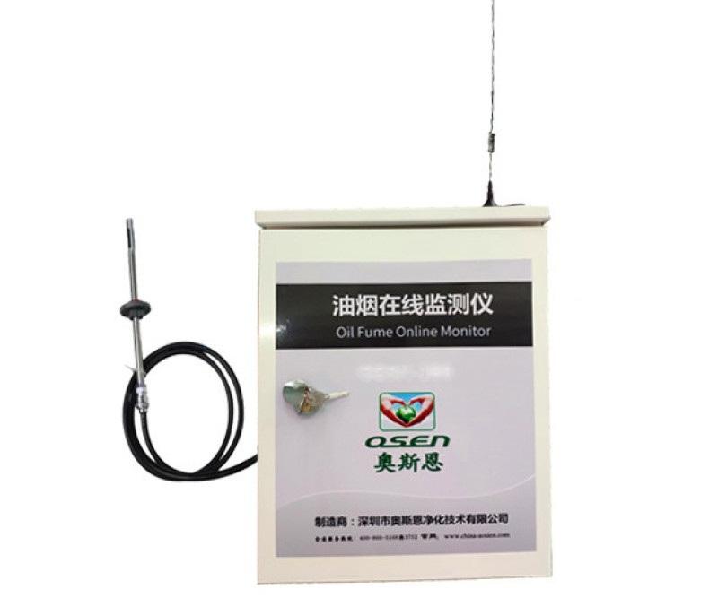 酒店廚房油煙顆粒物濃度在線監測系統