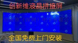 山西创新维46寸三星3.5拼缝高清液晶拼接屏厂家