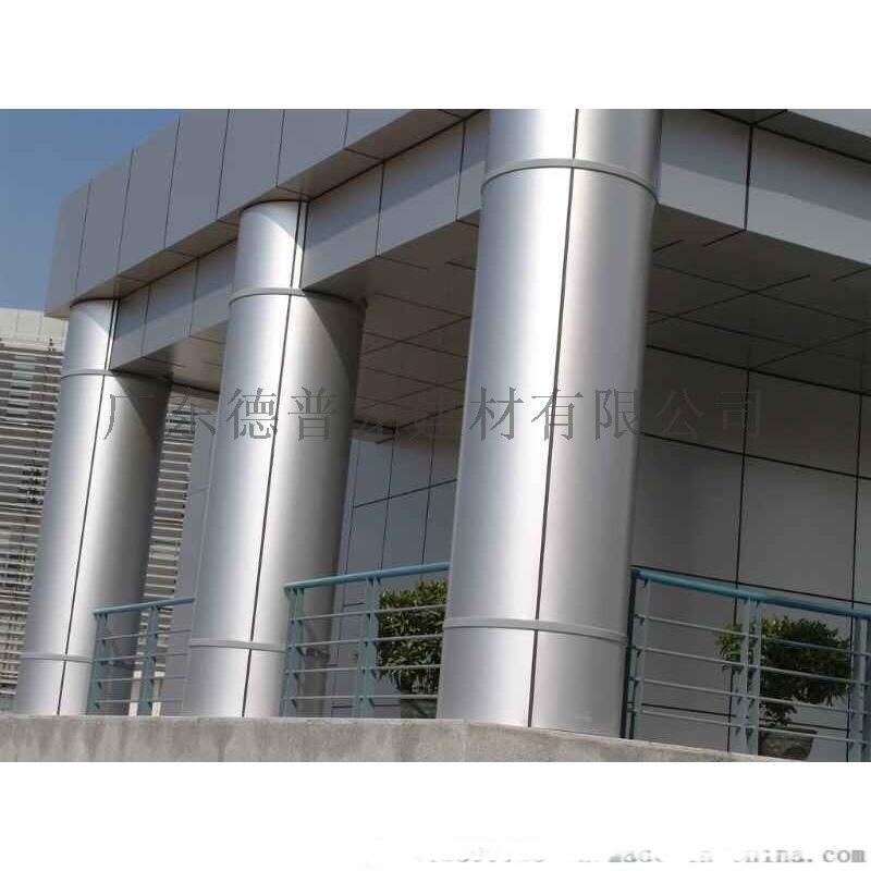 医院外墙墙身氟碳漆铝单板厂家