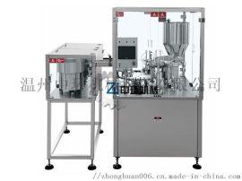 ZHGX-60EM型全自动开塞露灌装压盖机