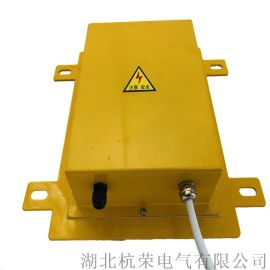 溜槽堵塞检测開關/EXLDM-X/防爆堆煤開關