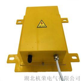 溜槽堵塞檢測開關/EXLDM-X/防爆堆煤開關