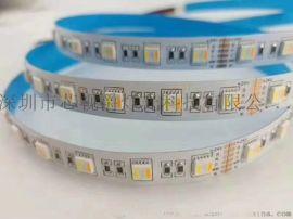 LED智能灯带