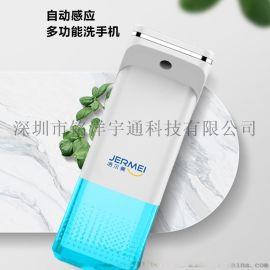 新款智能皂液器 全自动感应泡沫洗手机