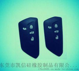 汔车钥匙硅胶套钥匙包厂家订制汽车通用硅胶钥匙套