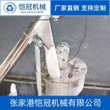 加料機粉體輸送計量真空上料機 真空上料配高混機