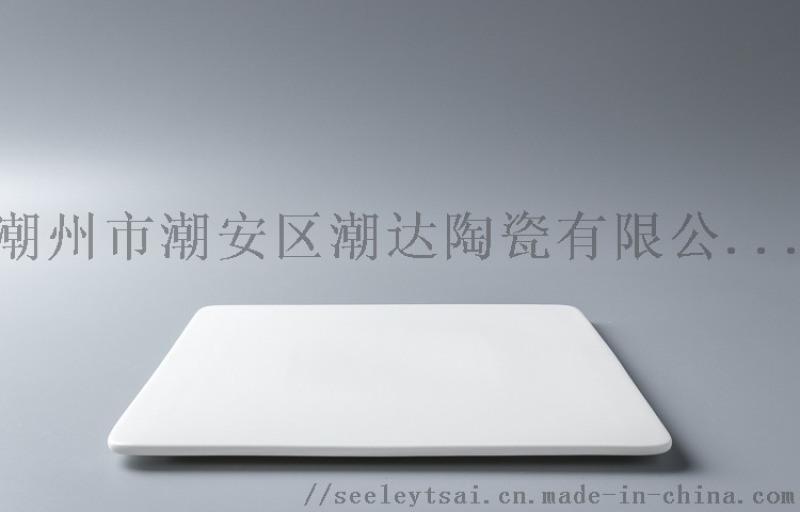 牛扒盘 吉祥正方垫盘 0514
