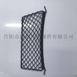 廠家直銷汽車地圖袋阻燃環保網袋