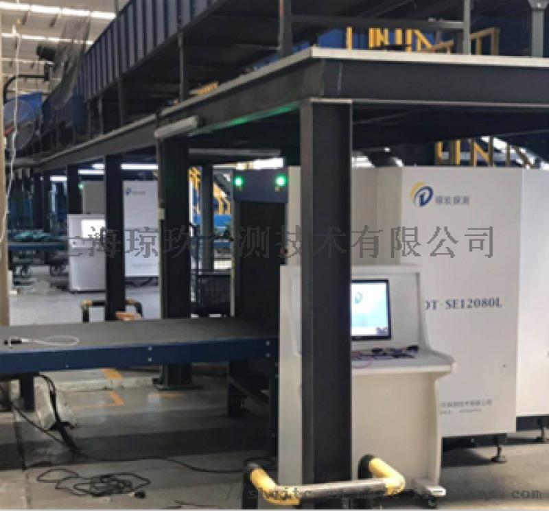 多功能百货中心安检机革新,扫码称重查验筛选物体一条龙服务