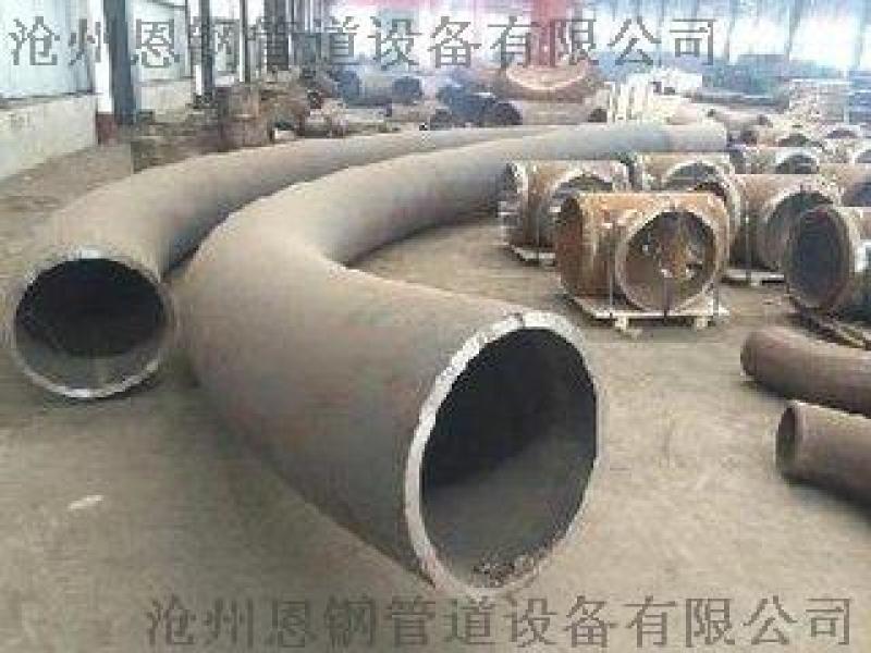 A860 WPHY60管線鋼管件滄州恩鋼