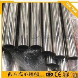 惠东不锈钢管 201不锈钢管 201不锈钢方管