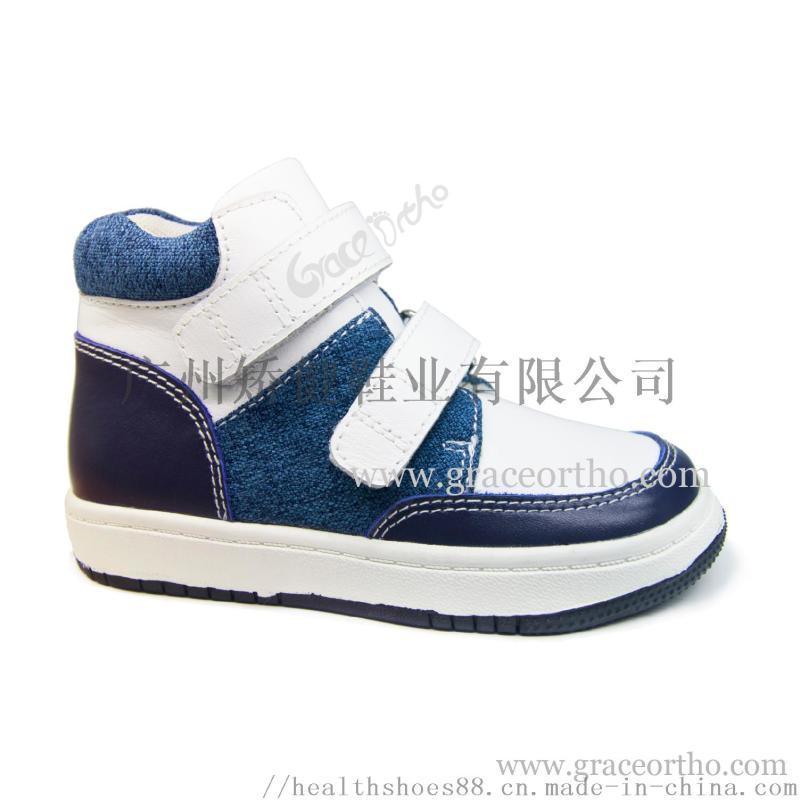 广州外贸童鞋, 力学矫健鞋,儿童健康鞋,专业儿童鞋