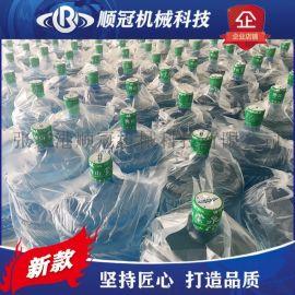 五加仑桶装水生产线 套袋机 大桶装水套袋设备
