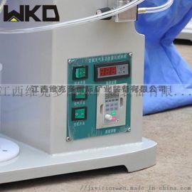 浸出搅拌机 XJT浸出搅拌机 多功能搅拌机