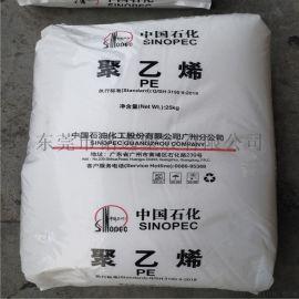 吹塑级LLDPE FD21HS 线性低密度聚乙烯