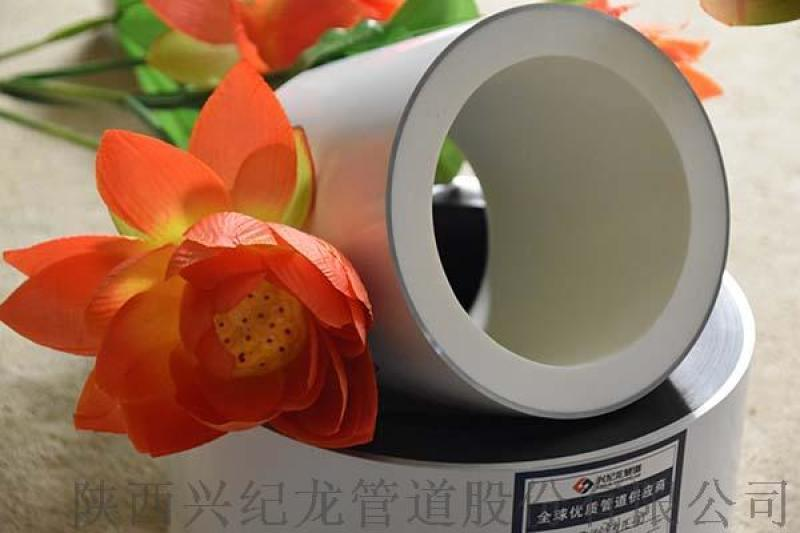 河北石家莊 鋁襯塑冷熱水管 品質保障