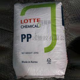 注塑级PP J-120C 高强度 均聚物 热稳定