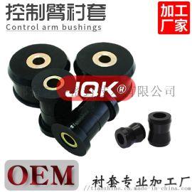 厂家生产汽车衬套 三角臂胶套 可定制各种型号衬套