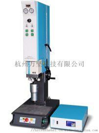 杭州超声波焊接机超声波点焊机