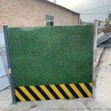 工地圍擋護欄西安哪余有賣工地圍擋護欄