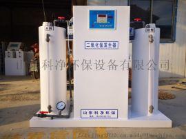 二氧化氯发生器 消毒加药设备污水处理设备